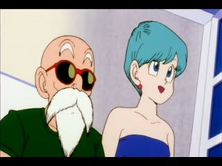 Dragon Ball Z Episode 18 VF [Anime-Saijou]