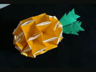 Оригами, Ананас.  0 комментариев.